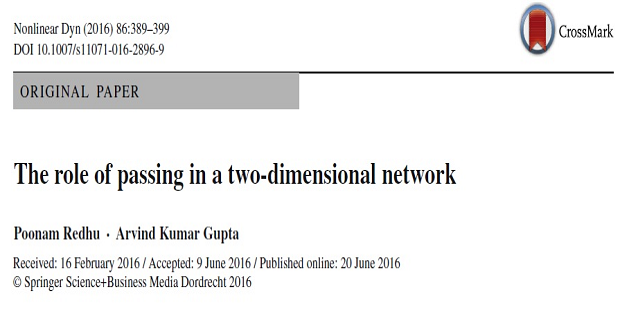 The role of passing in a two-dimensional network.