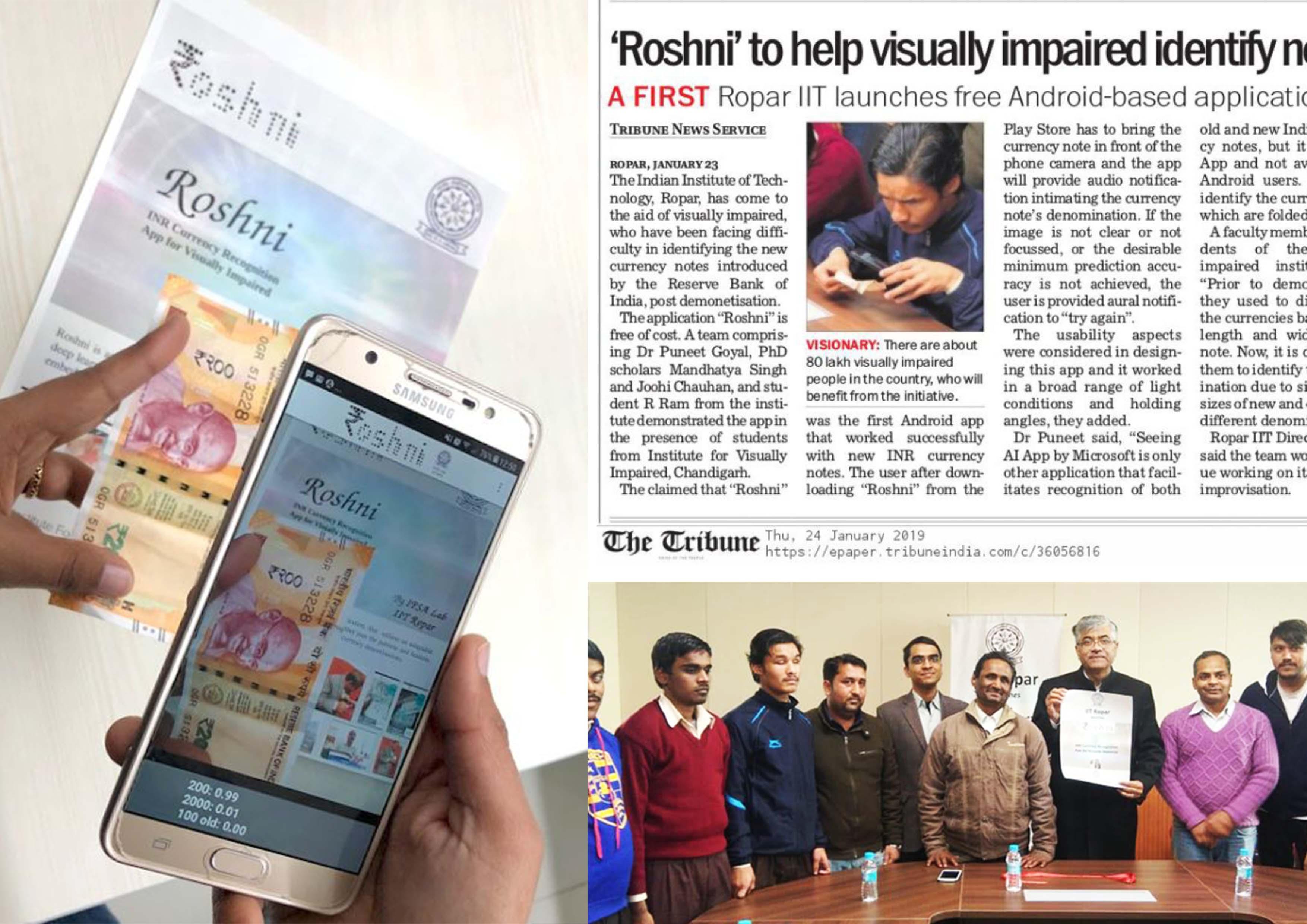 Roshni App