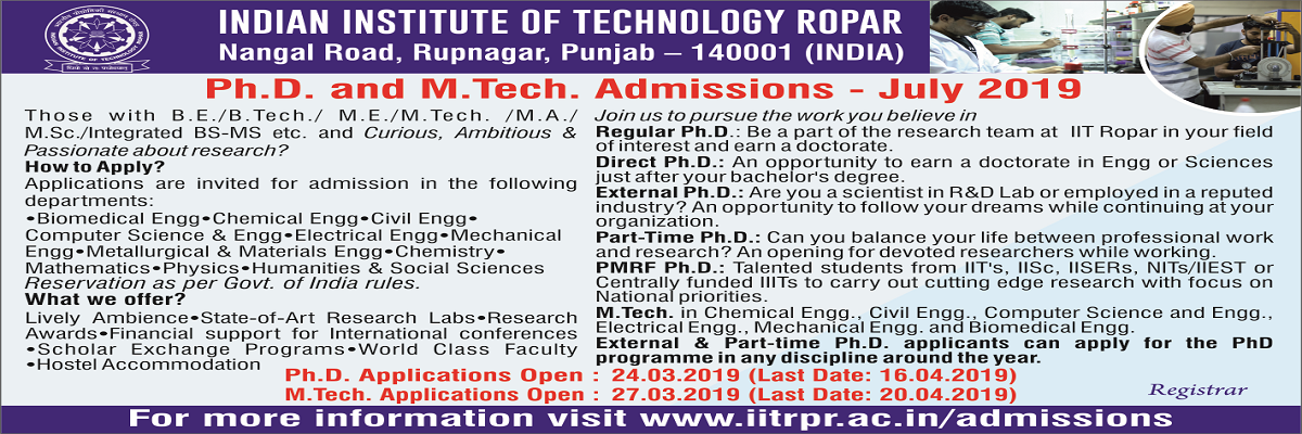 Ph D Admissions 1st semester 2019-2020 | Indian Institute of